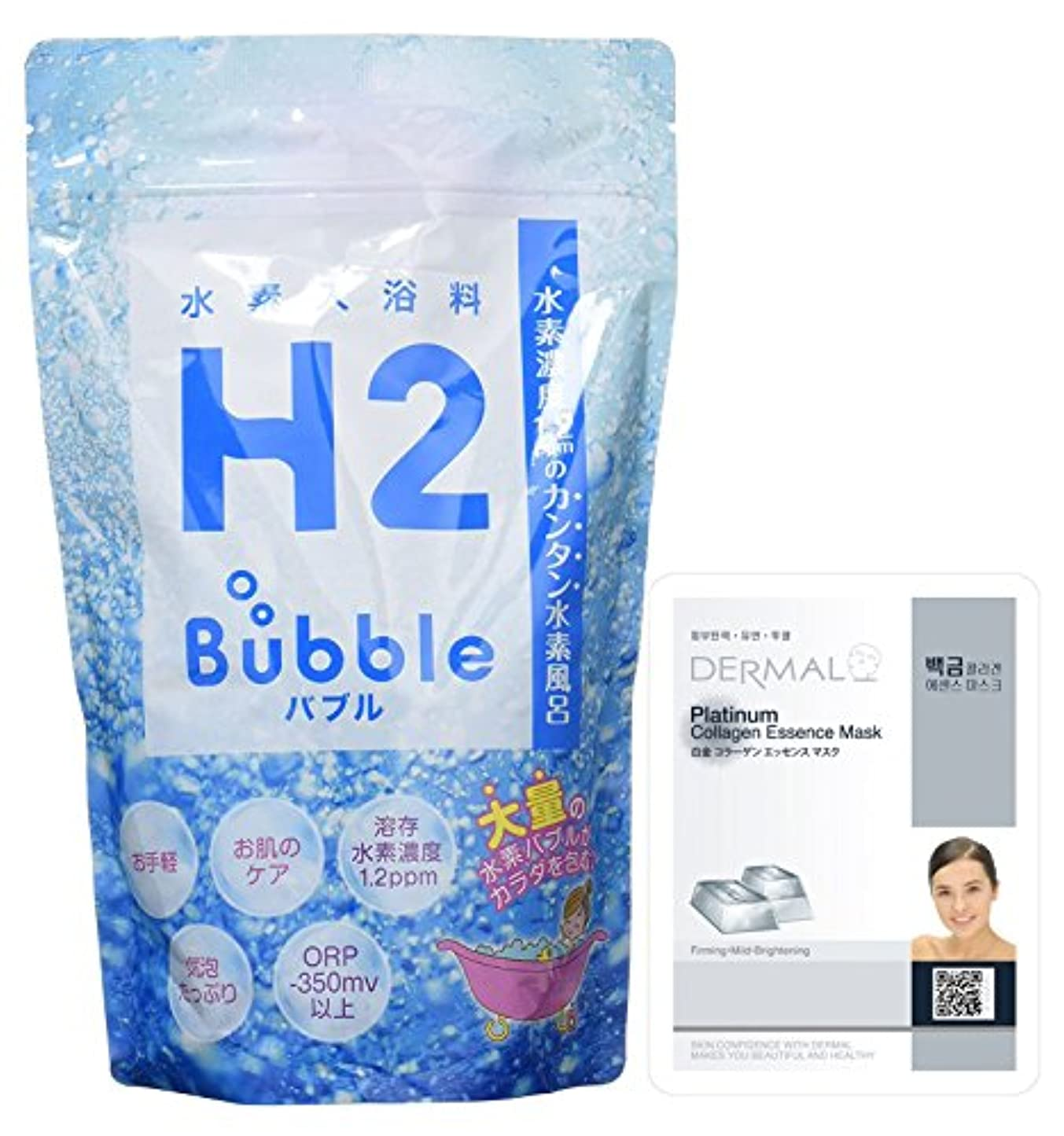 ヘッジ口南アメリカ水素 入浴剤 H2Bubble(エイチツーバブル)お徳用パック 700g (30日分)+白金シートパック1P セット