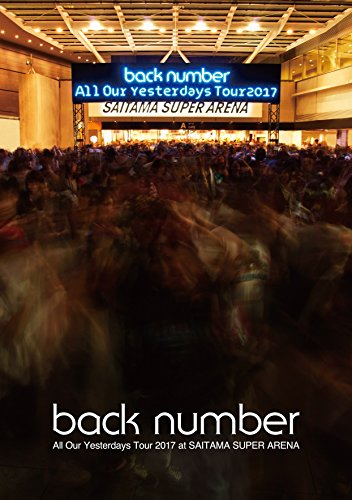 【back number】DVD「All Our Yesterdays Tour 2017」を解説!の画像