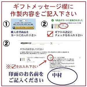 シャチハタ ネーム9 別注品 【本体:ブラック】