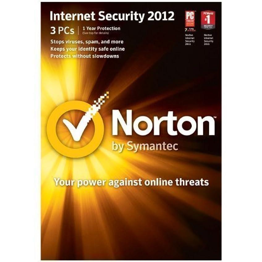 気づく肝チューリップNorton Internet Security 2012 英語版