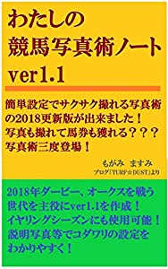 もがみ ますみ (著)新品: ¥ 720