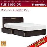 フランスベッド FLB13-02C DR ベッドフレームのみ Sサイズ