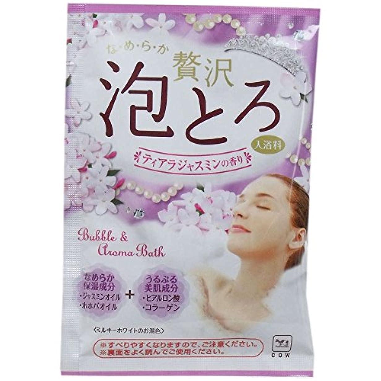 特権努力するシンプルな牛乳石鹸共進社 贅沢泡とろ 入浴料 ティアラジャスミンの香り 30g