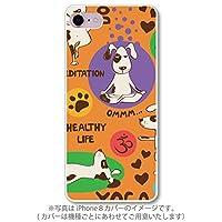 スマホ スマートフォン スマホハード型ケース ヨガ CAT&DOG【3140_ヨガDOG Or|Huawei honor8】