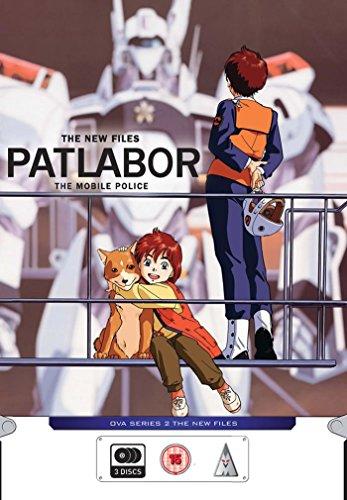 機動警察パトレイバー NEW OVAシリーズ コンプリート DVD-BOX [DVD] [Import] [PAL, 再生環境をご確認ください]