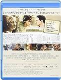 つぐない [Blu-ray]