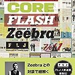 HARDCORE FLASH vol.1 EDITED BY ZEEBRA