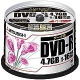 三菱ケミカルメディア データ用DVD-R 1回記録用 4.7GB 1-16倍速 50枚50P IJ対応(ホワイト) DH…