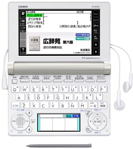 CASIO Ex-word 電子辞書 一般・総合モデル(生活・教養) XD-B6500 シャンパンゴールド XD-B6500GD