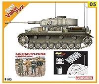 サイバーホビー 1/35スケール 【ch9105】 WW.II ドイツ軍 IV号J型 指揮・観測戦車 (オレンジボックス)
