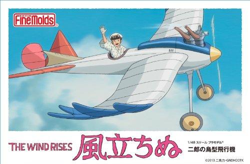 ファインモールド 風立ちぬ 二郎の鳥型飛行機 FG6 1/48スケール プラモデル