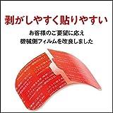 EMS 高品質 互換 高電導 ジェルシート 日本製 ジェル 採用 アブズ 腹筋 専用 3.7×6.4 cm 2セット計12枚 画像