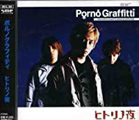 Hitorinoyoru by Porno Graffitti (2006-03-29)