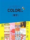 COLOR +(カラープラス) 東京 (COLOR PLUS)