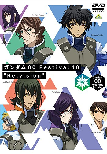 ガンダム00 Festival 10 \