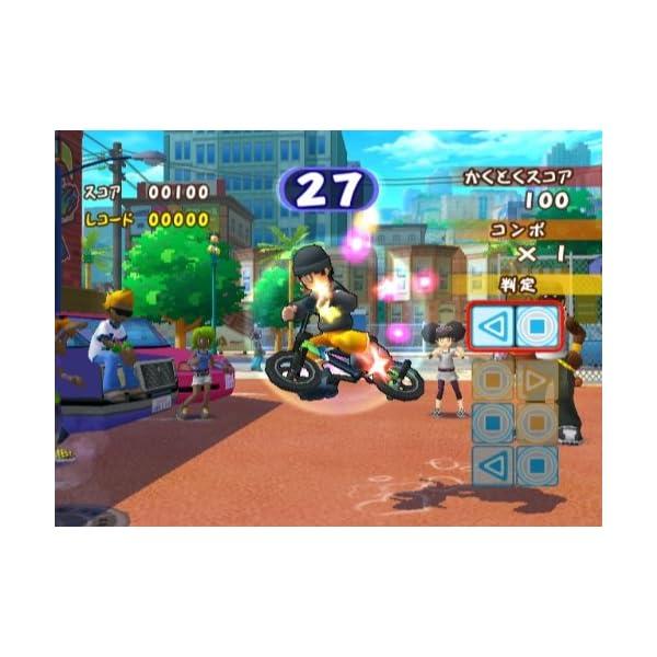 ファミリートレーナー2 - Wiiの紹介画像2