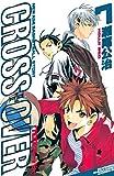 CROSS OVER(7) (週刊少年マガジンコミックス)