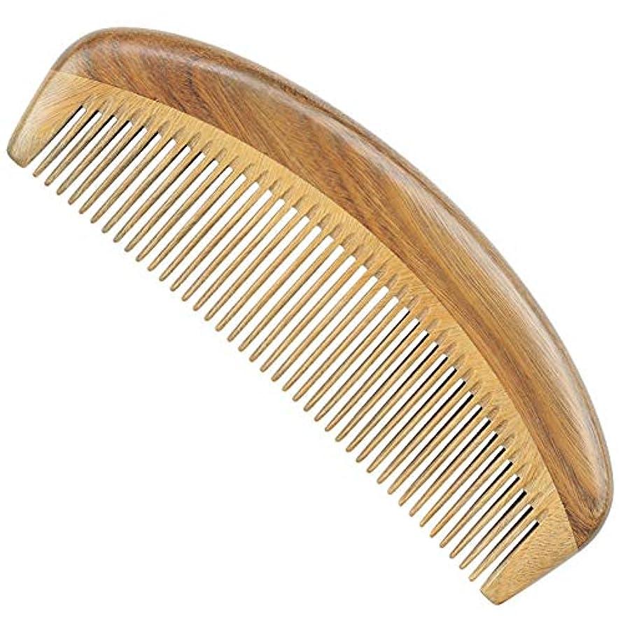 香水同行する吐き出すGuomao 白檀、木の櫛の半月の緑白檀の櫛Stalklessの長い歯の木の櫛 (Size : 15*5.3 cm)
