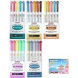 Zebra Mildliner 5 Pack Set double-sided highlighter 25 pens, Wkt7-5c wkt7-5c-nc Wkt7-5c-rc Wkt7-5c-hc Wkt7-n-5c new pastel color markers Sticky Note