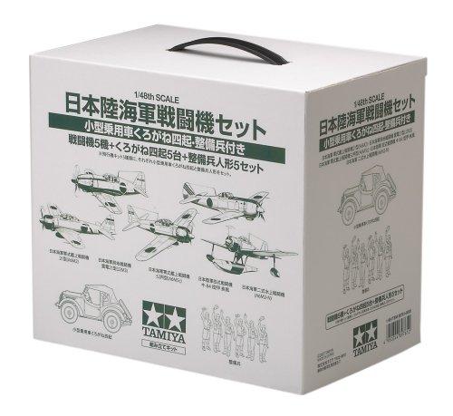 スケール限定 日本陸海軍機セット 小型乗用車くろがね四起・整備兵付