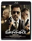 ミッドナイト・ガイズ Blu-ray[Blu-ray/ブルーレイ]