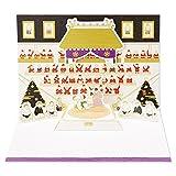 サンリオ クリスマスカード 和風 ポップアップ 金線描き相撲を見に行く豆サンタ  S6019
