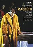ヴェルディ:歌劇《マクベス》チューリヒ歌劇場2001年