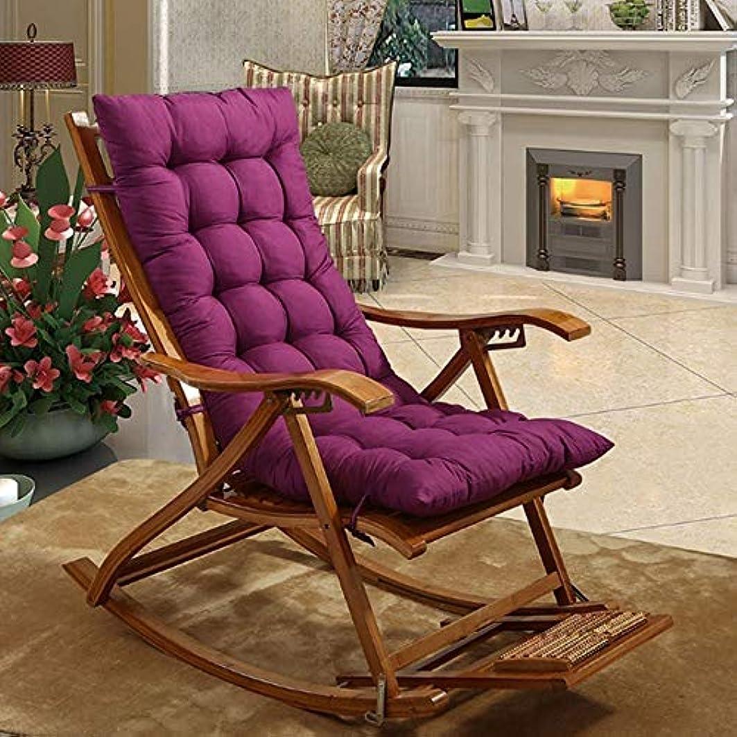 肘掛け椅子すすり泣き退屈させるLIFE 48 × 120 センチメートルベンチソファクッション装飾高品質ポリエステル繊維ジャー椅子のクッション暖かい快適な畳マットパッド クッション 椅子