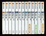 佐伯泰英 居眠り磐音江戸双紙シリーズ 26冊セット (文庫古書セット)