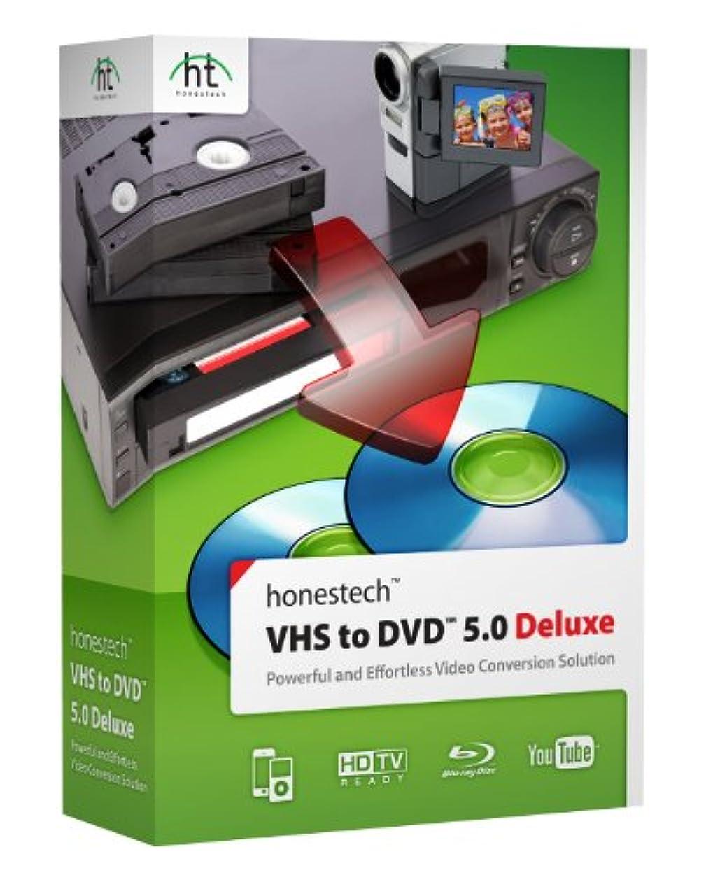 シダ胴体当社Honestech VHS to DVD 5.0 Deluxe【並行輸入品】
