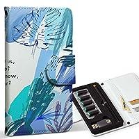 スマコレ ploom TECH プルームテック 専用 レザーケース 手帳型 タバコ ケース カバー 合皮 ケース カバー 収納 プルームケース デザイン 革 リーフ トロピカル 014305