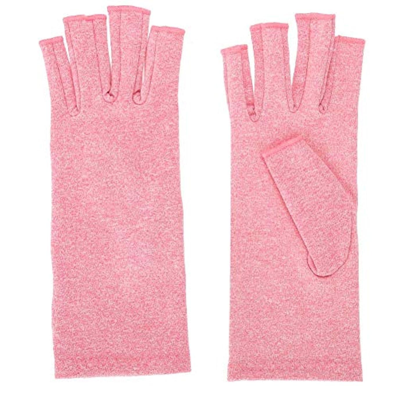 恵み殺人謎めいた開いた指の手袋、関節の痛みを軽減するための圧迫関節炎治療用手袋(M)