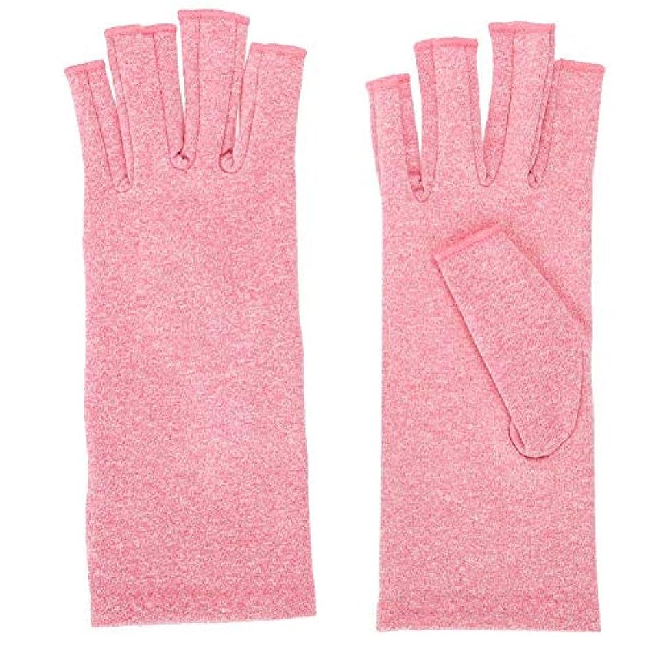 永久めったにピラミッド開いた指の手袋、関節の痛みを軽減するための圧迫関節炎治療用手袋(M)