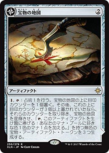 マジック:ザ・ギャザリング 宝物の地図/宝物の入り江(レア) イクサラン(XLN)