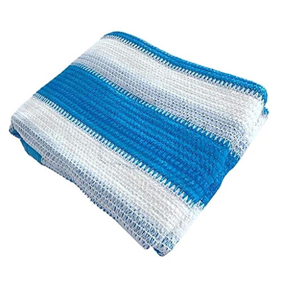 ダウンタウン甥道徳教育B Blesiya ストライプ 日焼け止め シェード布ネット 花 植物 パティオに対応 青と白 全6サイズ