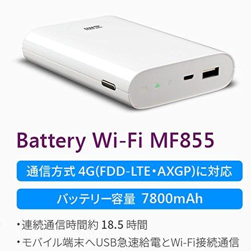 ZMI SIMフリー 4G LTE対応 バッテリー内蔵モバイルルーター Battery Wi-Fi [MF855] (日本国内版) ポケモンGOの必需品!データ容量節約・バッテリの消耗対策に!
