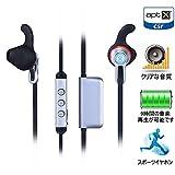 iBossom Apus 軽量 スポーツ型 Bluetooth イヤホン クリアな音質 aptX対応 CVC6.0 デジタルノイズキャンセル 9時間連続再生 iPhone7 Androidスマホ タブレット PC等対応