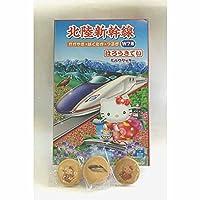 金沢わらじ屋 北陸新幹線W7系 ハローキティ ミルククッキー