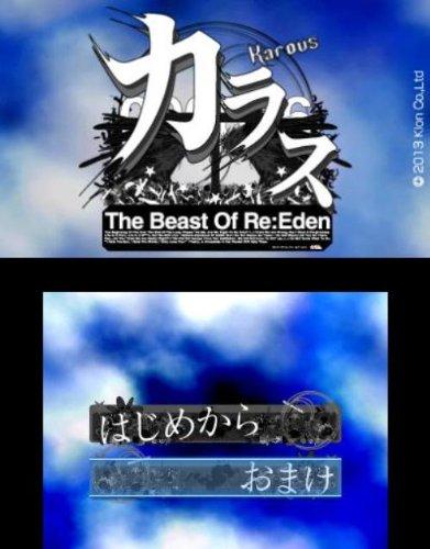 Karous -The Beast of Re:Eden- - 3DS