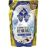 保湿入浴液ウルモアクリーミーミルク 替え × 12個セット