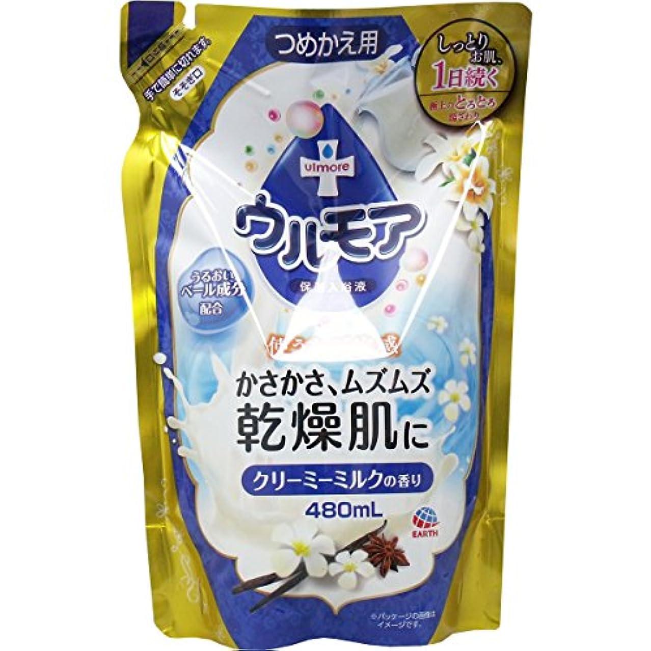 報酬の質量箱保湿入浴液ウルモアクリーミーミルク 替え × 10個セット