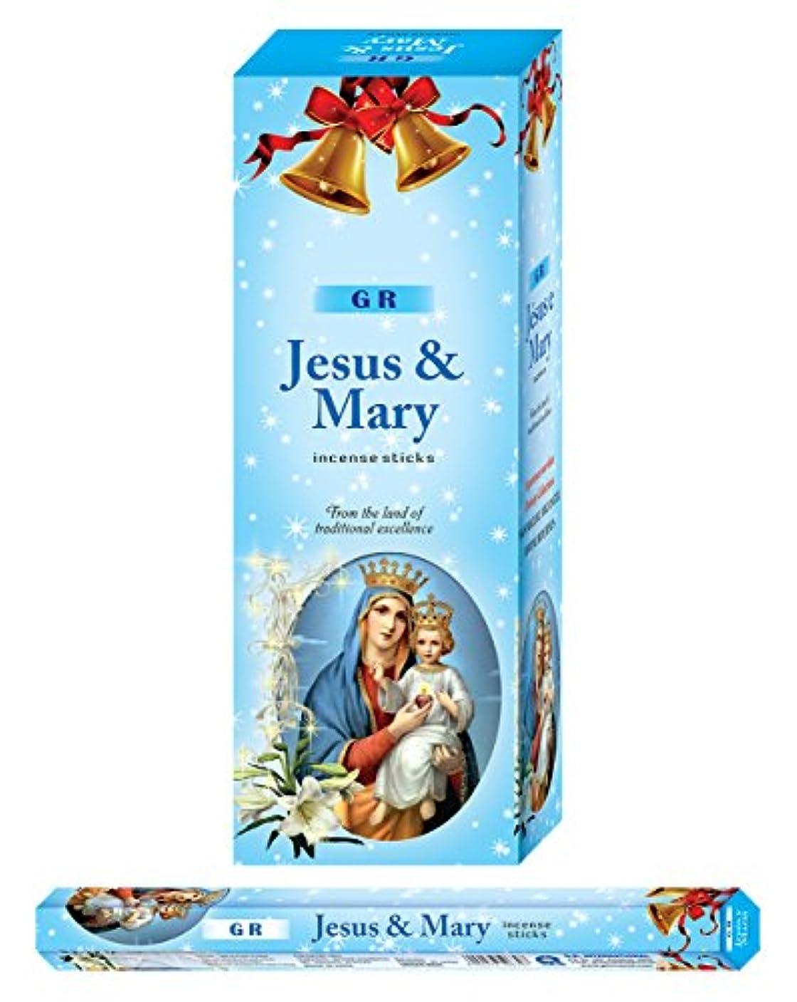 スマイル副建築Jesus & Mary incense-120 Sticks