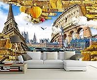QUDMST エッフェル塔ローマ都市3D壁画カスタム大壁画の壁紙-250X175cm