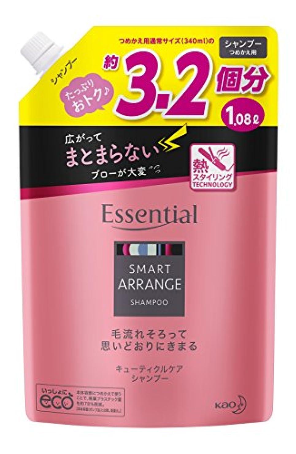 乳剤しみ荒涼とした【大容量】 エッセンシャル スマートアレンジ シャンプー つめかえ用 1080ml