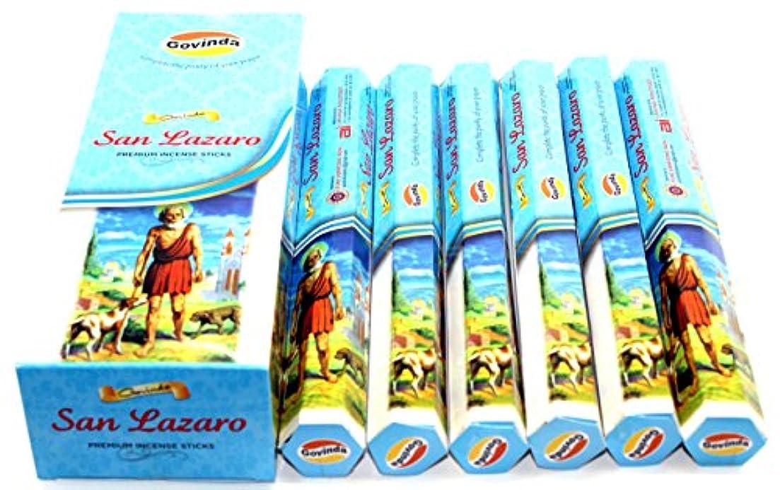 非武装化衝突するカップGovinda ® Incense – San Lazaro – 120 Incense Sticks、プレミアムMasala Incense