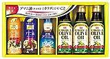 日清オリーブオイル&アマニ油バラエティギフト