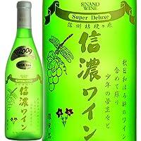 信濃ワインスーパーデラックス 白 竜眼 720ml [日本/白ワイン/辛口/ミディアムボディ/1本]