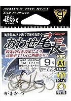 がまかつ(Gamakatsu) A1 あわせ尾長 フック 9 (2015) 釣り針