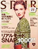 SPUR (シュプール) 2014年 06月号 [雑誌]