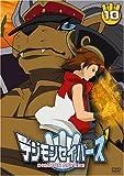 デジモンセイバーズ(10)[DVD]